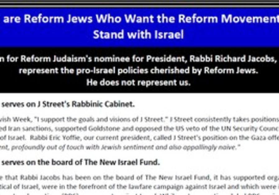 Ad criticizing Rabbi Richard Jacobs