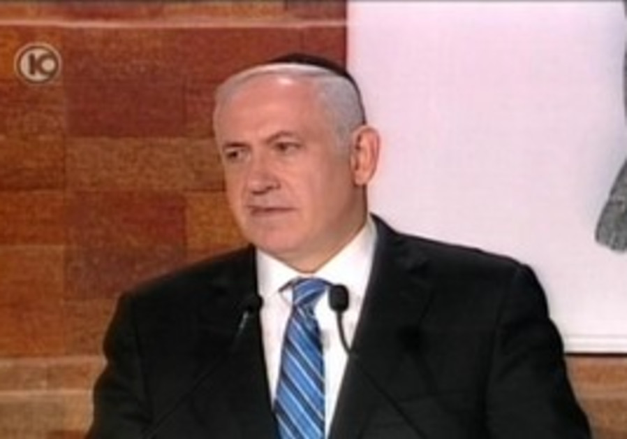 PM Netanyahu speaks at Yad Vashem ceremony