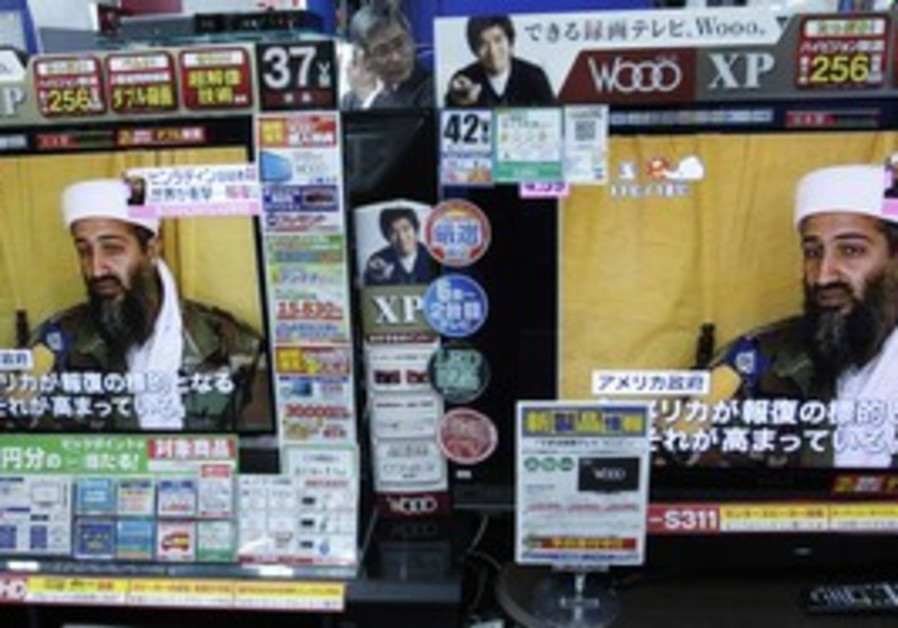 News of bin Laden's death on Tokyo televisions