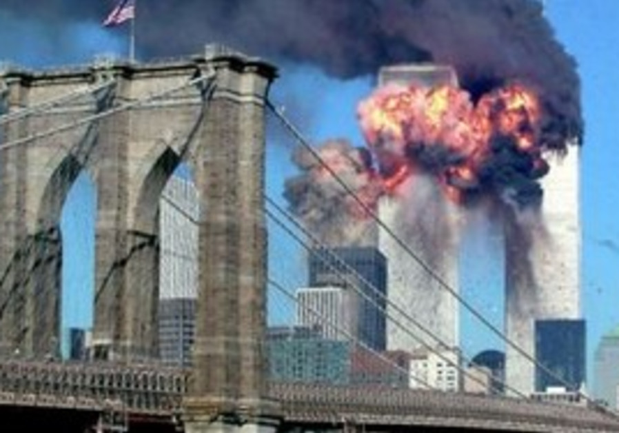 World Trade Center on September 11, 2001