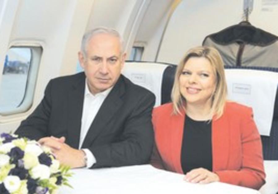 PM Netanyahu and wife Sarah headed to London