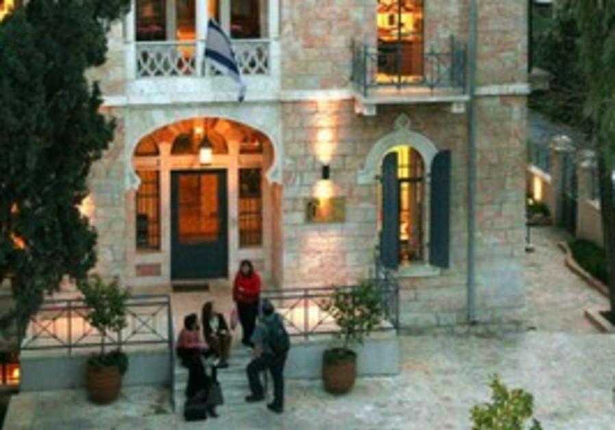 The Shalem Center in Jerusalem