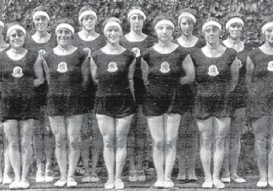1928 Dutch Women's Gymnastics team