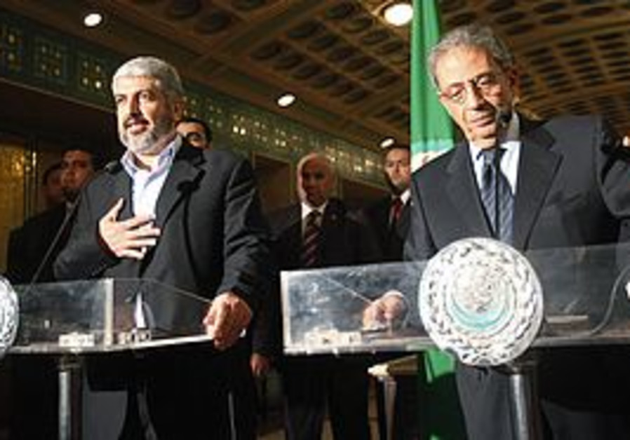 Khaled Mashaal and Amr Moussa