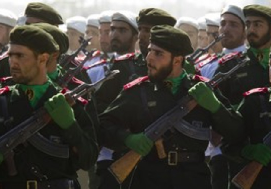 Iran's Revolutinary Guard