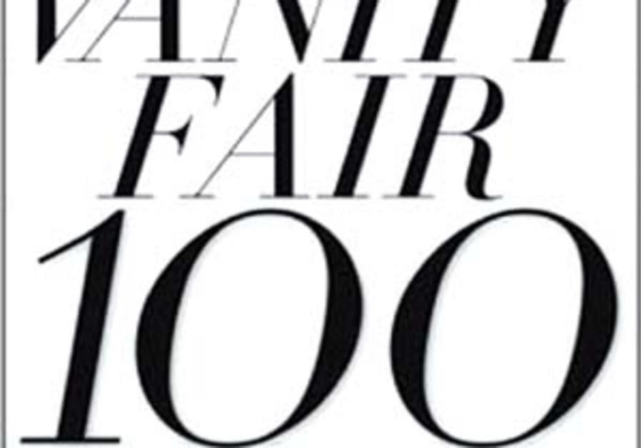 Jewish power dominates at 'Vanity Fair'