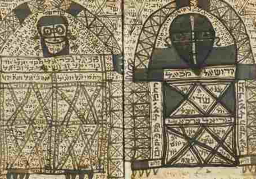 Kabbala Manuscript