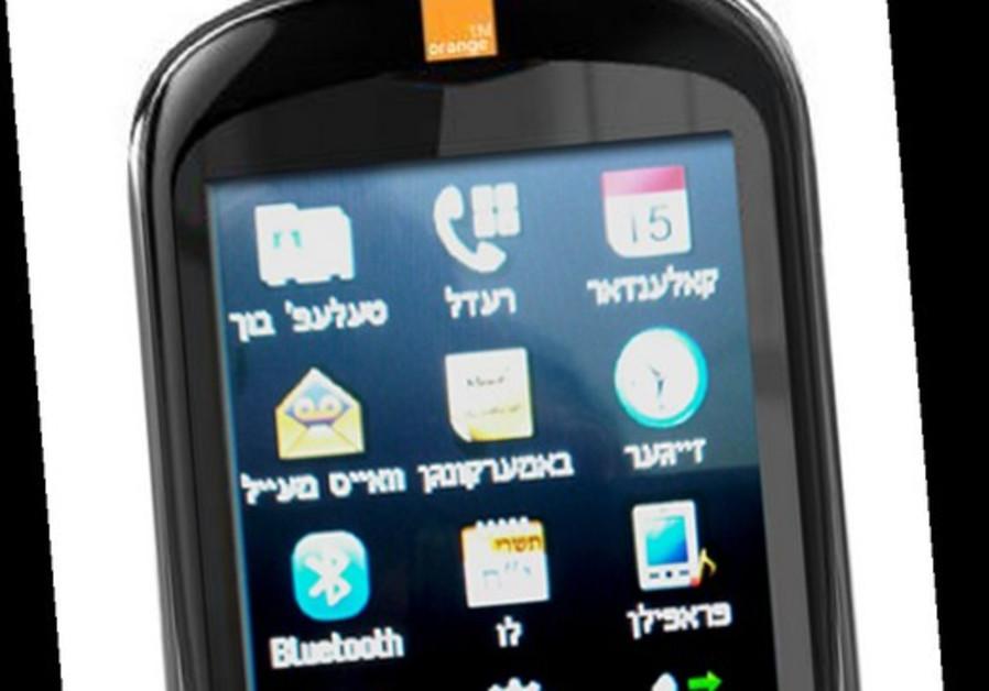Heimishe cell phone
