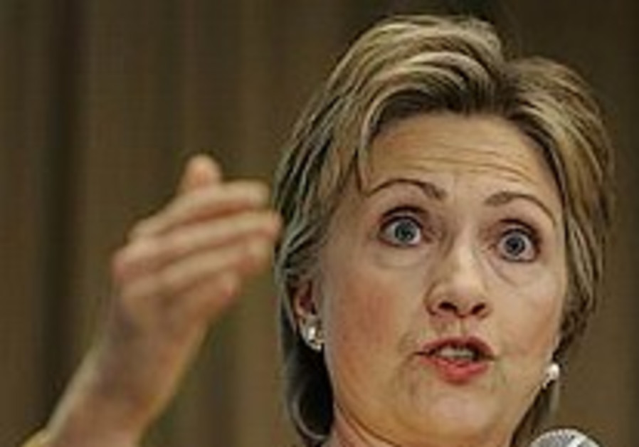 Hillary: Triangulation on Israel?