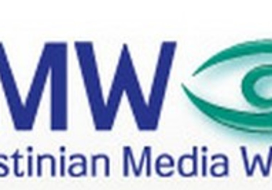 Palestinian Media Watch (PMW)