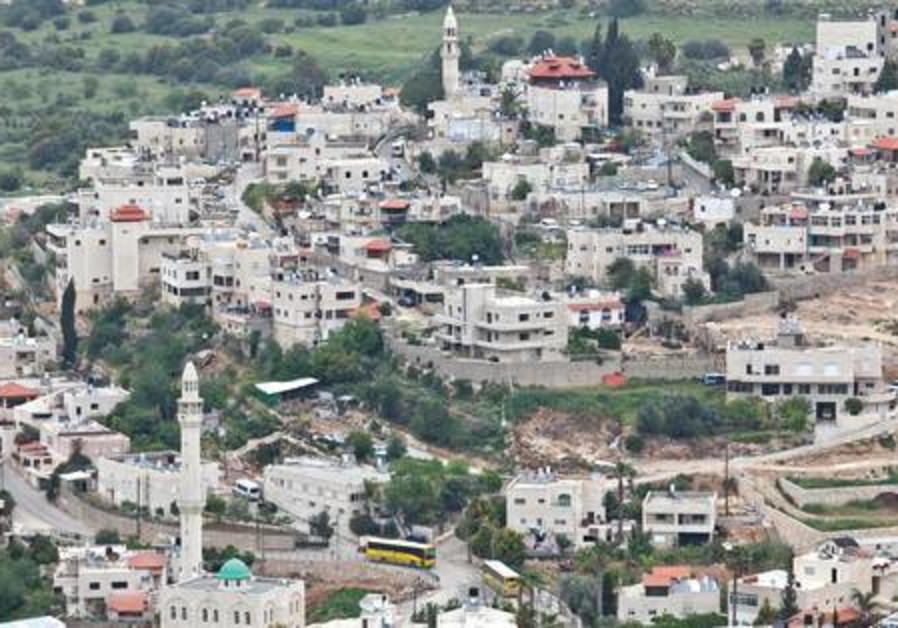 The village of Ein Rafa, west of Jerusalem