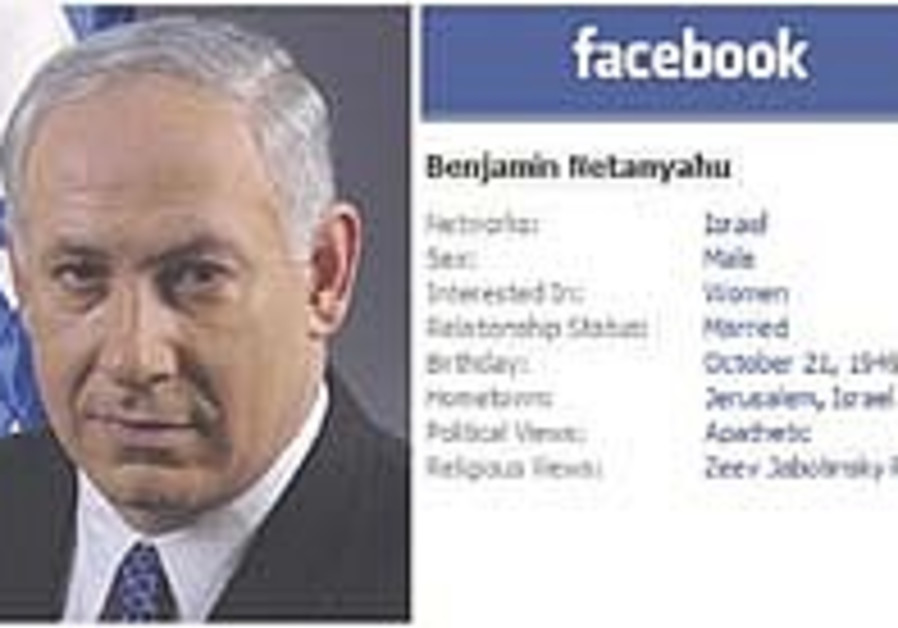 Bibi gets naughty gifts on Facebook