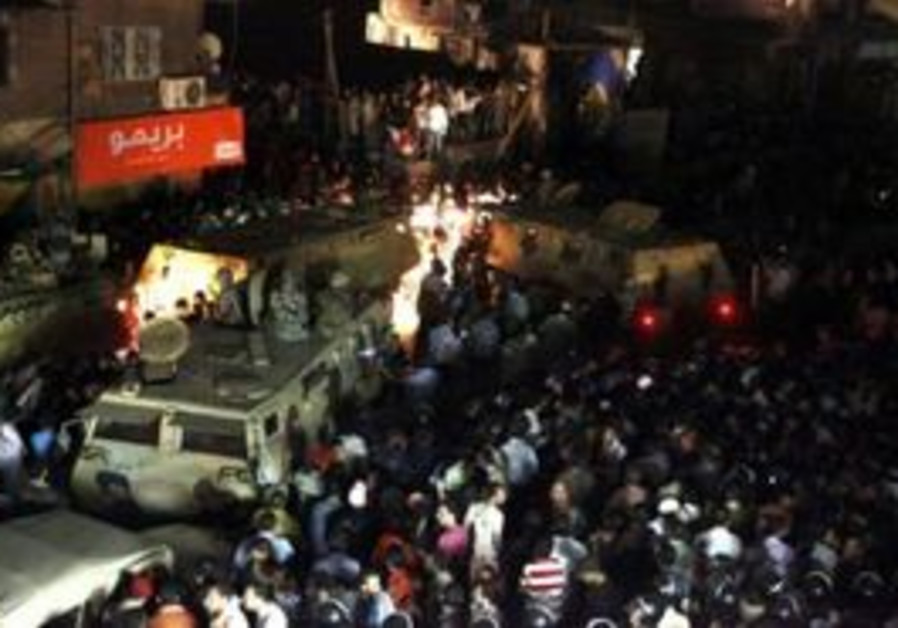 Egyptian security forces deployed at clashes
