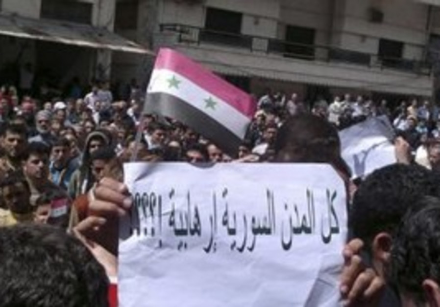Syrians protest in port city Banias