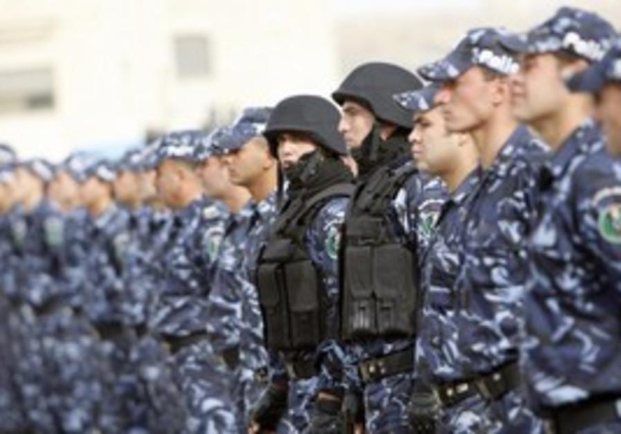 Palestinian Authority police [illustrative]