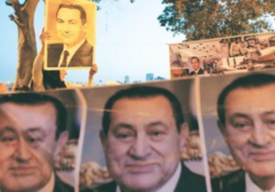 Was Mubarak Zionist?