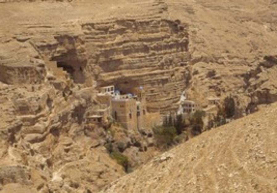 Desert on the way to Ein Gedi