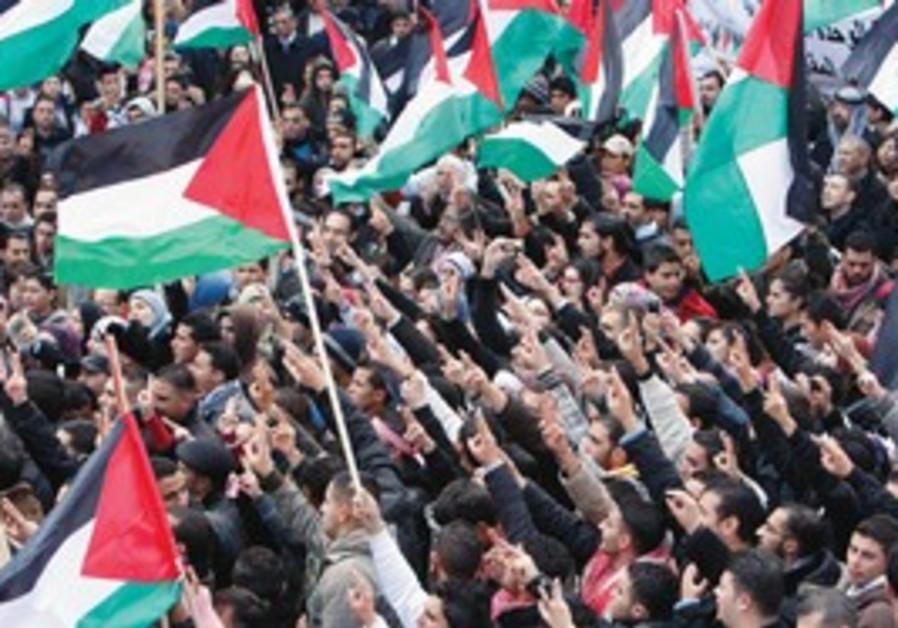 Palestinian rally in Ramallah