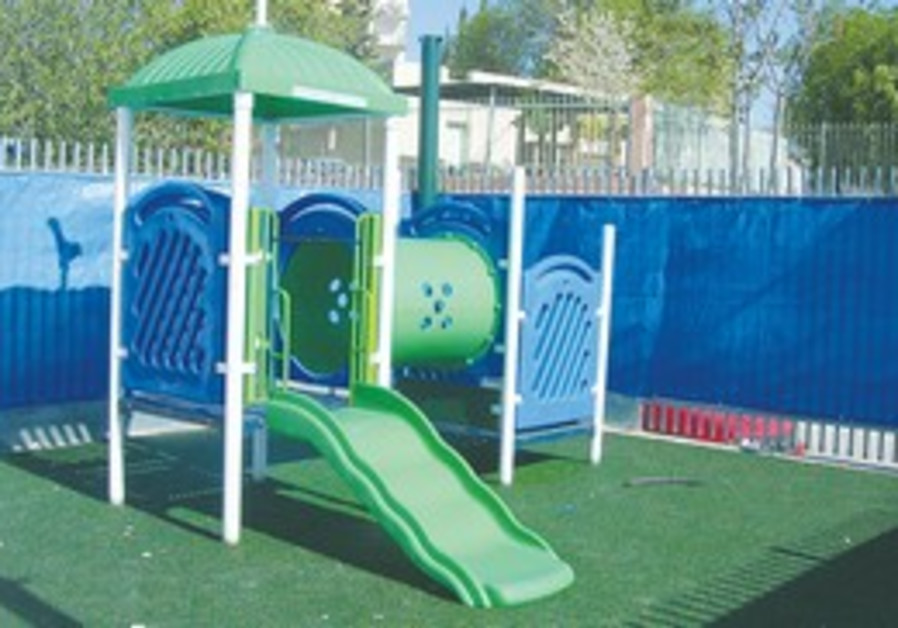 A playground run by the WIZO in J'lem