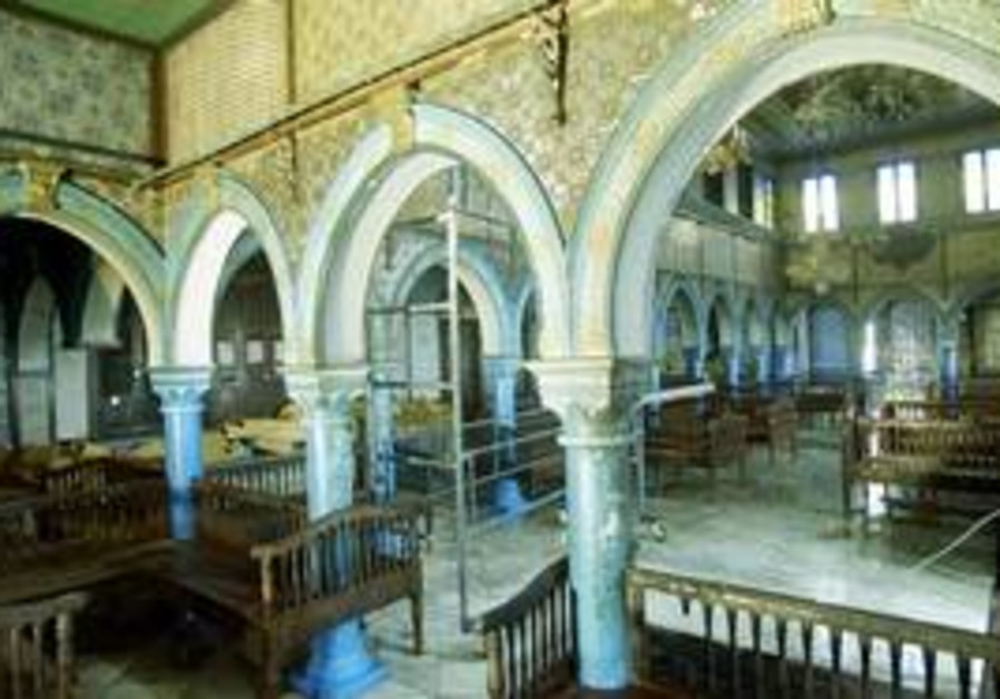 The El Ghriba synagogue in Tunisia
