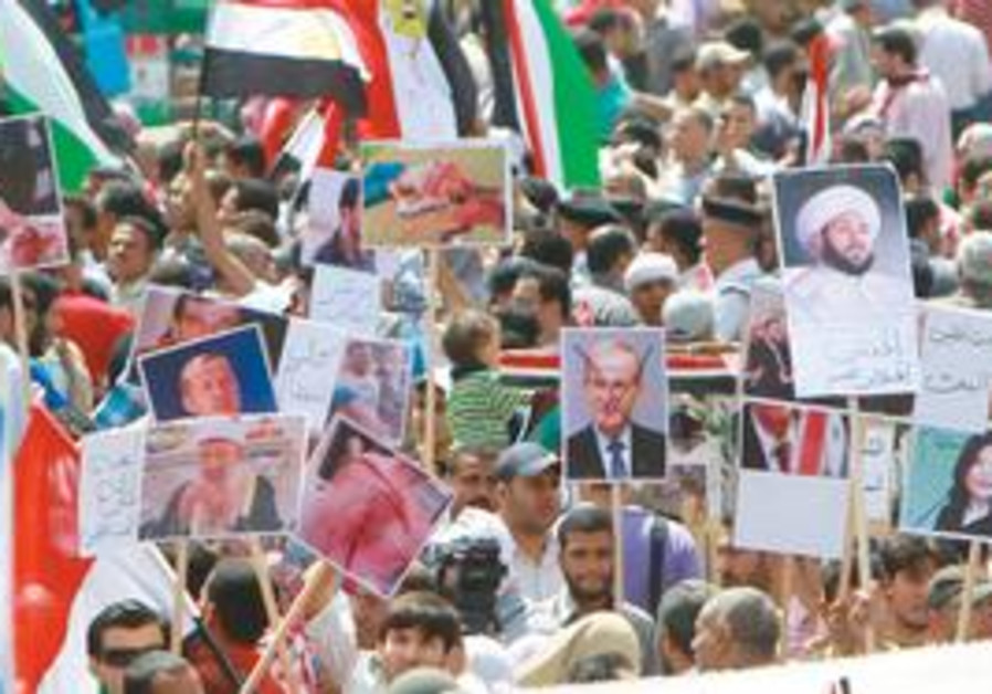 Nakba day protesters in Egypt's Tahrir Square