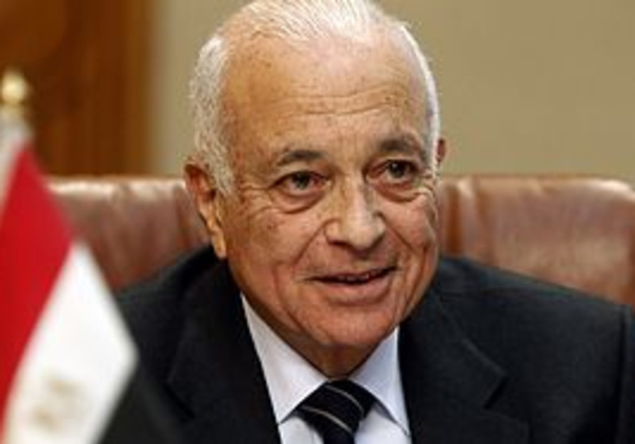 Arab League head Nabil Elaraby