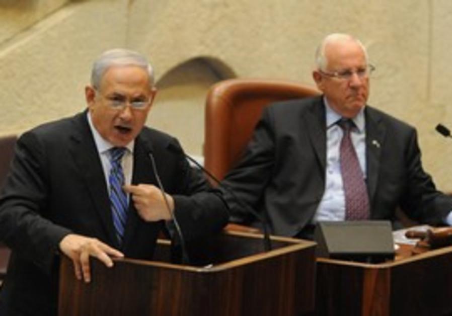 Prime Minister Netanyahu addresses Knesset