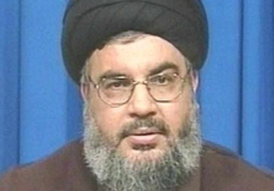 "Hizbullah slams US call for ""strategic partnership"" with LAF"