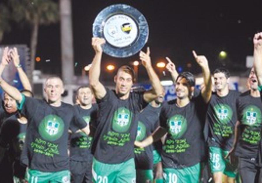 Maccabi Haifa wins title