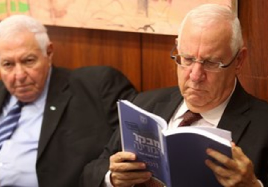 Lindenstrauss, Rivlin look at Comptroller report.