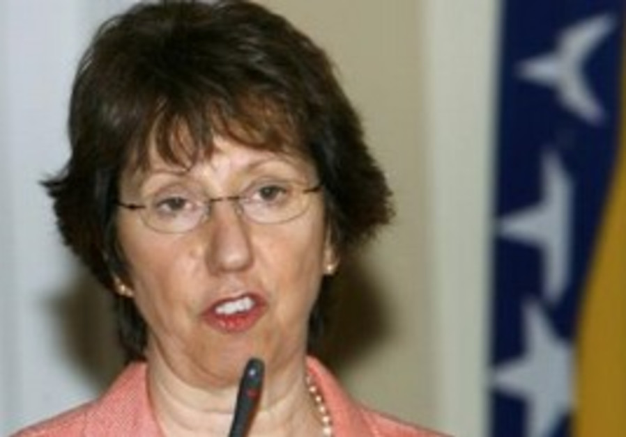 EU Foreign Policy Chief Catherine Ashton [file]
