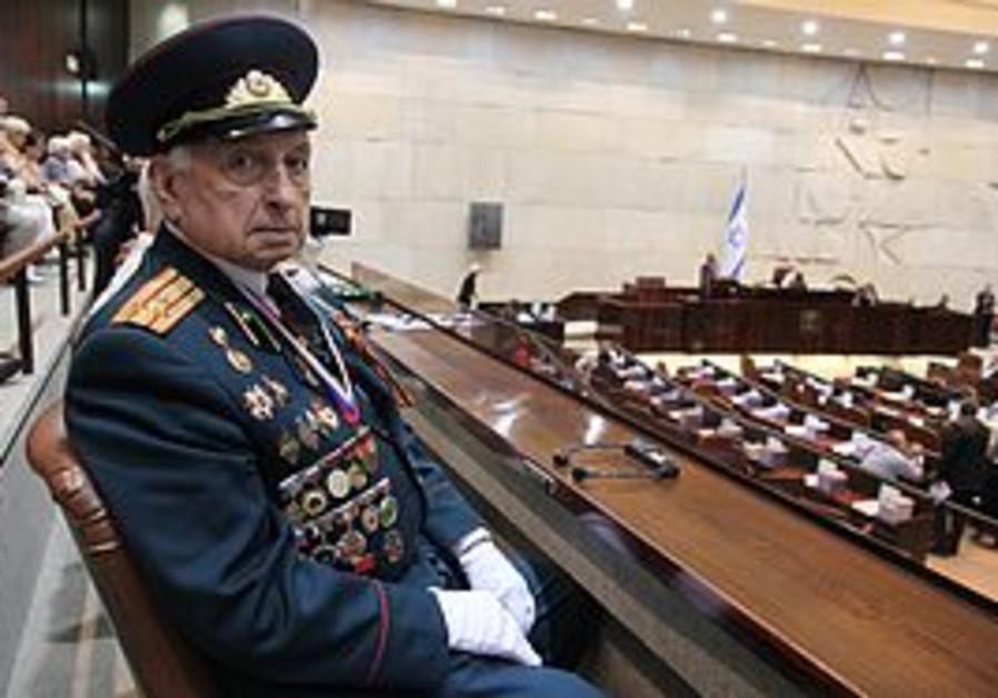 World War II Veteran in the Knesset
