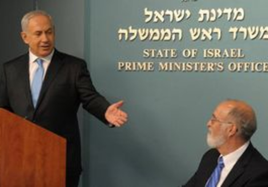 Netanyahu establishes taskfore on cyber terror.