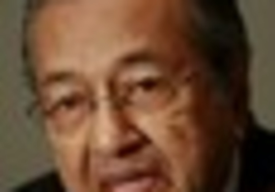 Malaysia's former Prime Minister Mahathir Mohamad