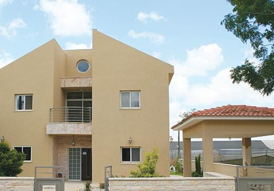 Beit Richman