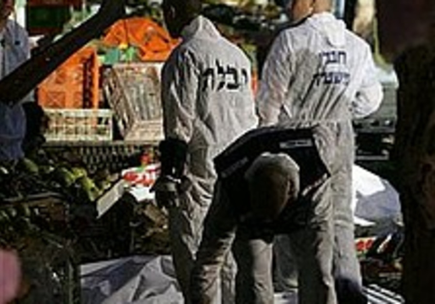 Haifa: Man convicted of aiding bomber