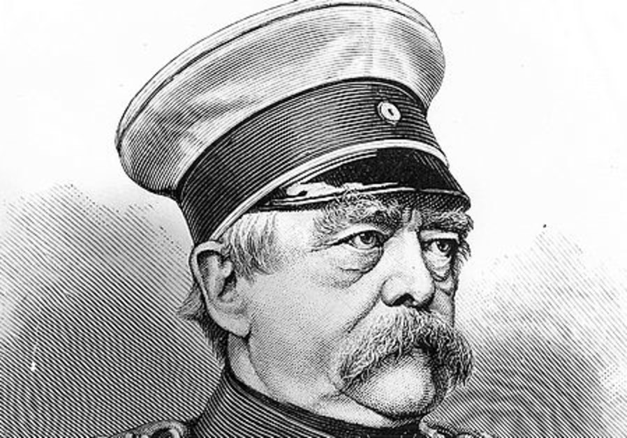 otto von bismarck essay The chief aim of bismarck of germany was to make it organized, safe and powerful  disclaimer tos contact us skip to content short essay on the otto von bismarck as one of the successful statesmen of the world prachi mital advertisements:.