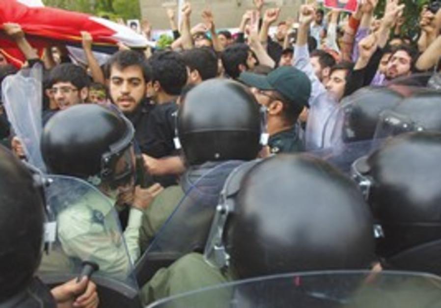 Iranian protesters in Tehran