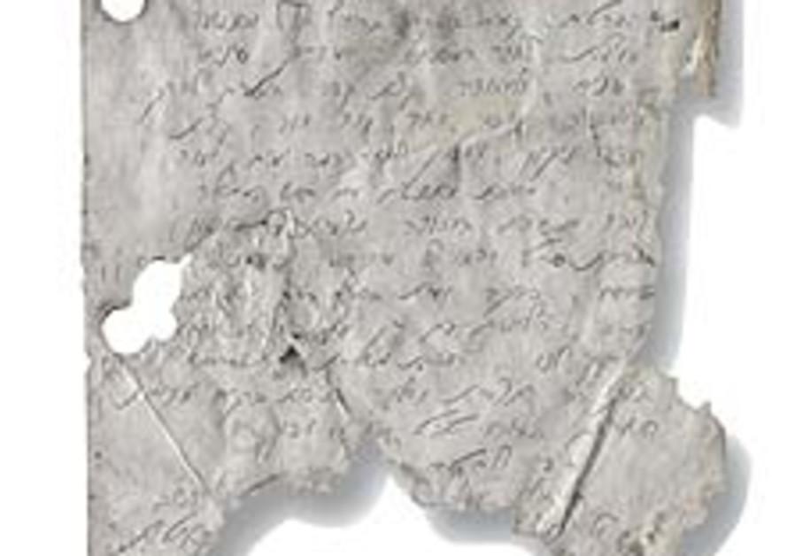 Ramon's 'Columbia' diary goes on display in Jerusalem