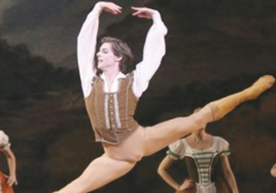 The Giselle ballet performance