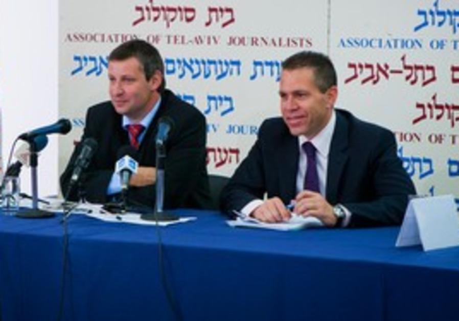 Ministers Stas Misezhnikov, Gilad Erdan