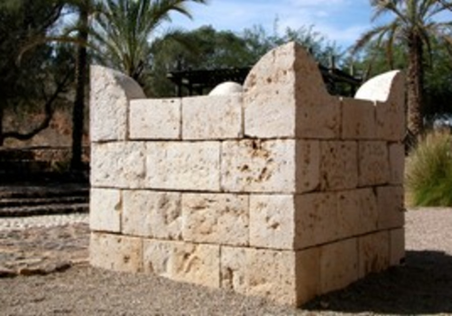 Beersheba four horned altar