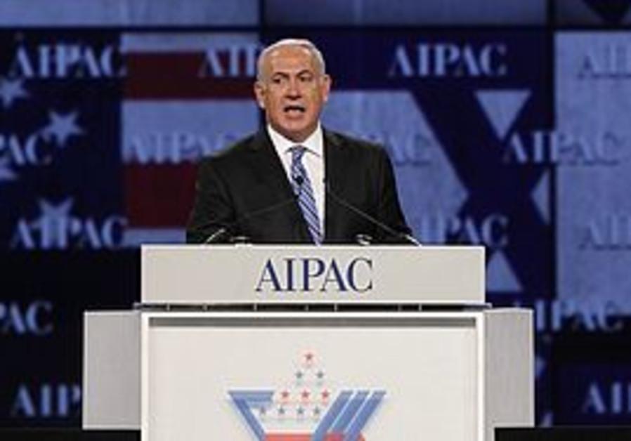 PM Bibi Netanyahu speaks at AIPAC (file)