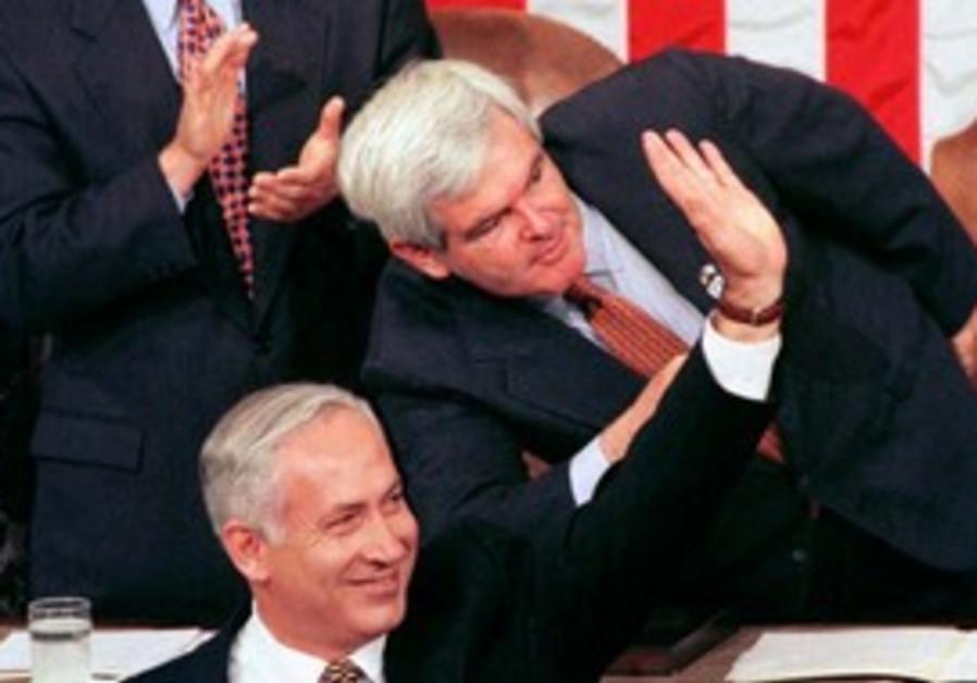 PM Netanyahu addresses congress in 1996