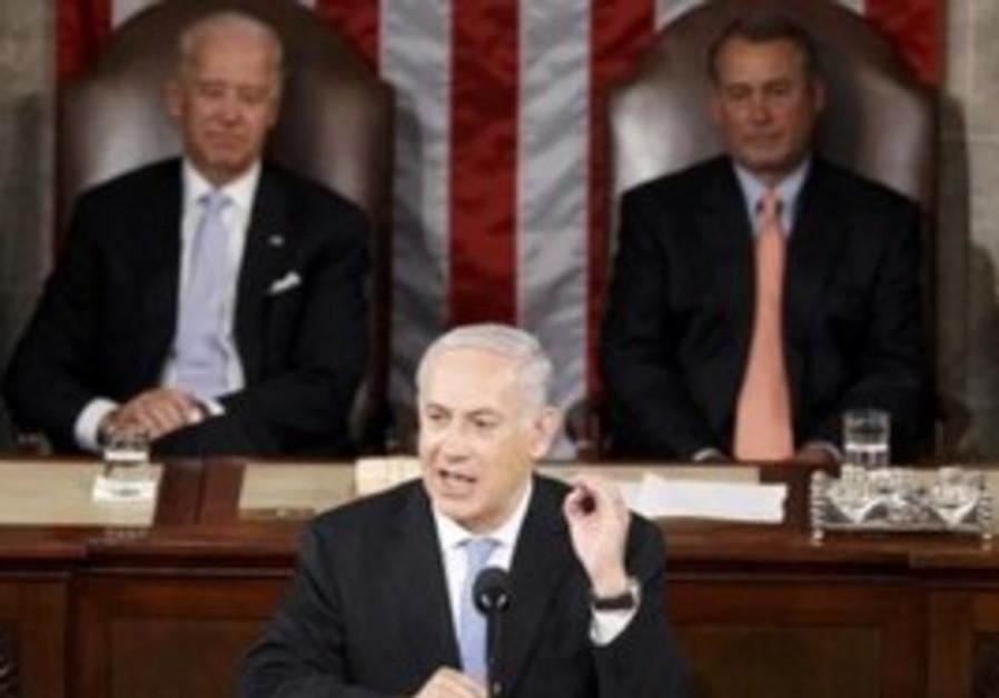 PM Netanyahu addresses US Congress