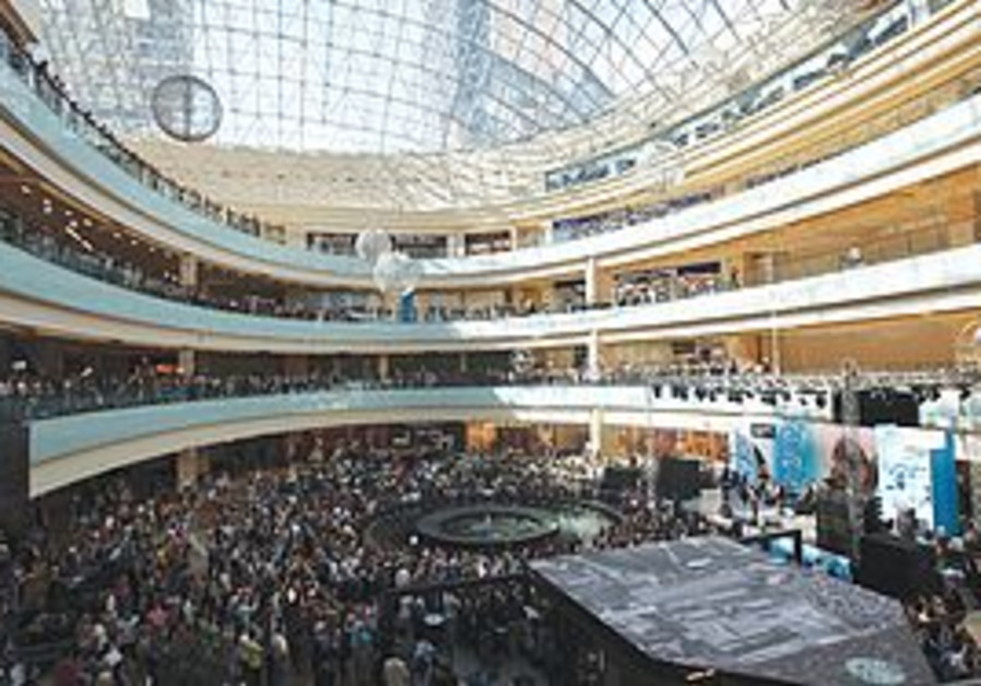 AFIMall City in Moscow