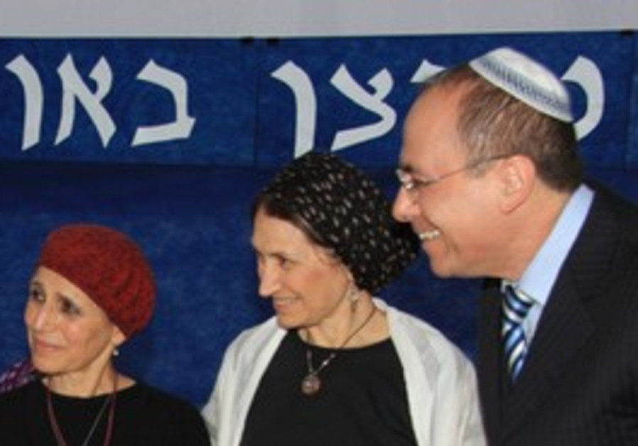 Silvan Shalom at Bible quiz contest