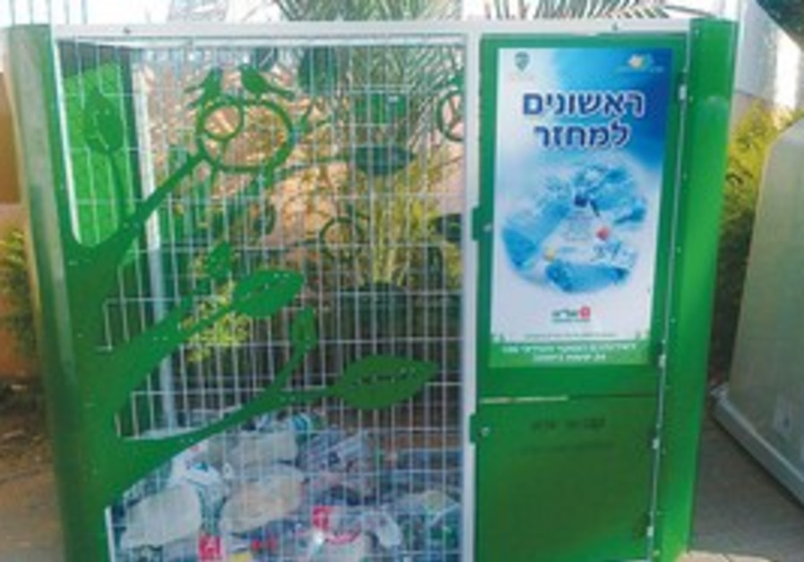 New bottle collection bin features blossoming tree