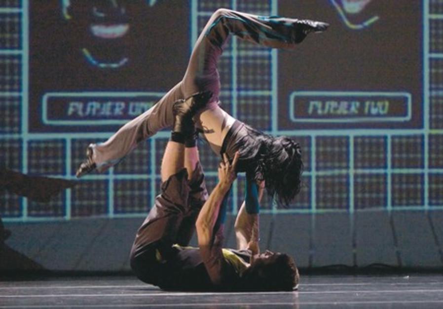 Les Ballets Jazz