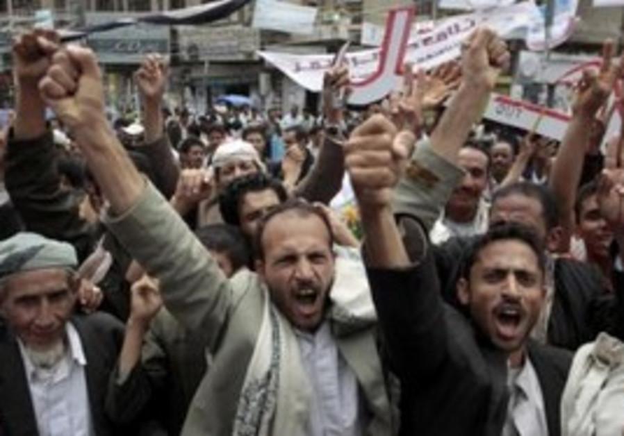 Anti-regime protesters in Sanaa, Yemen